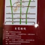 2013北京民防志愿者培训通知