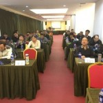 2017年北京市无线电运动协会年会圆满举行